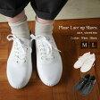 プレーンレースアップシューズ●メール便不可●【M】【L】(レディース 靴 シューズ フラット ぺたんこ レースアップ ホワイト ブラック 合皮 シンプル 歩きやすい M L)