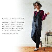 【andit_】カシュクールラップウエストゆるサロペット