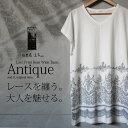 Tシャツ【and it_】裾アンティークレースプリントワイド...