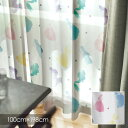 【ポイント10倍★割引クーポン配布中】 ディズニー レースカーテン Disney PRINCESS プリンセス Princess / プリンセス 100×198cm (1枚入り) 【ウォッシャブル/シアーカーテン/ホワイト/マルチカラー/ピンク/ブルー】