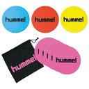ヒュンメル(hummel) HFA7004 30 マーカーパッド5枚入り 17SS