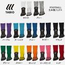 タビオスポーツ(TABIO SPORTS)フットボール用 5本指ソックスサッカーストッキング17SS