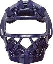 エスエスケイ(SSK) CSM4010S 70 ソフトボール用マスク(3 号球対応) 野球 17SS