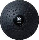 ダンノ(DANNO) D5288 ウエルネス トレーニング用品 Heavy Slam MEDICINE BALL 15kg 19SS