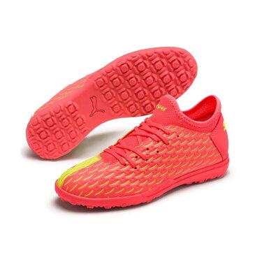 SALE PUMA(プーマ) 105952 01 サッカー トレーニングシューズ FUTURE ジュニア フューチャー 5.4 TT JR OSG 20Q2<今ならナンバーシールプレゼント中!>