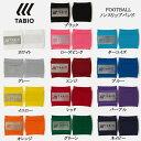 タビオスポーツ(TABIO SPORTS) フットボール用 ノンスリップバンド 2個(両足分) 20FW