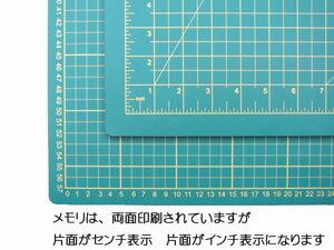 両面使用できて機能性にもすぐれた「カッターマットA1/CM-90(900*620ミリ)アウトレット品」
