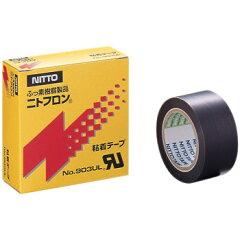 ニトフロンテープ(幅 13ミリ 厚さ 0.18ミリ)【ヤマト・メール便での発送OK】
