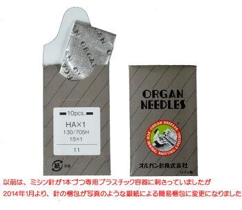 家庭用ミシン用ミシン針「オルガン針HA×1(10本入)」【ヤマト・メール便での発送OK】