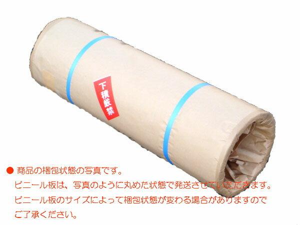裁断用ビニール板 寸法 1800*900ミリ 【代引き手数料サービス】