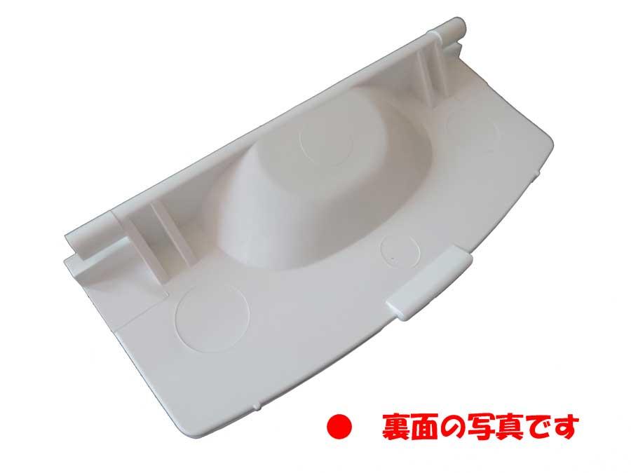 サイドカバー(JUKI 職業用ミシン用)【ヤマト・メール便での発送OK】