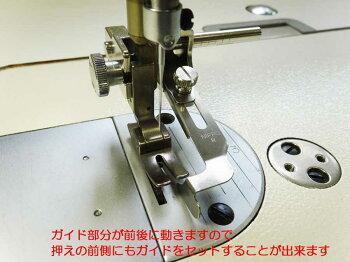 ニッポーガイド前後調整式ステッチ定規(右):NG-2000R【ヤマト・メール便での発送OK】