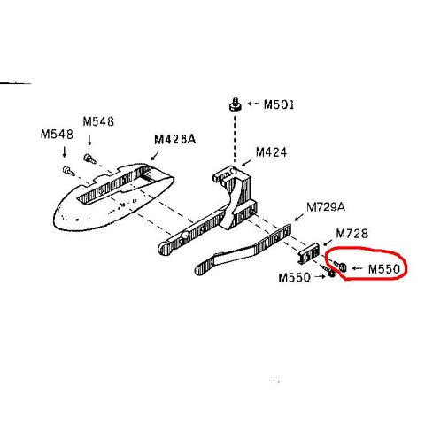 サプリナ 小型裁断機(HC-1005A/HC-1015A)用下刃止めネジ【メール便での発送OK】