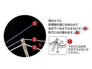 クロバーセルフ針【ヤマト・メール便での発送OK】