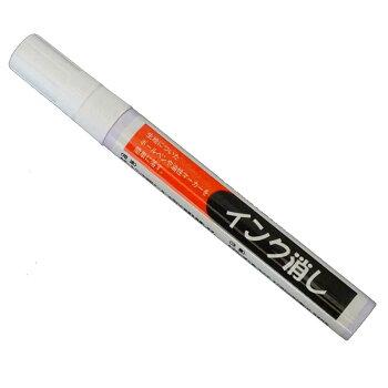 生地に付いたボールペンや油性マーカーの汚れ落し「三和化成インク消し(16ml)」*メール便での発送も出来ます