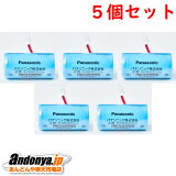 《送料区分1》5個セット パナソニック 専用リチウム電池(住宅火災警報器 交換用電池)SH384552520x5