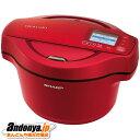 SHARP 水なし自動調理鍋 1.6L レッド