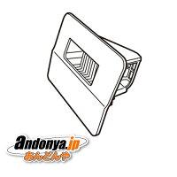 《送料区分4》パナソニック 洗濯機 乾燥フィルター(コモンブラック)AXW2XG7TE0【ラッキーシール対応】