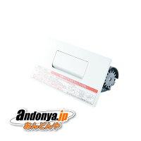 《送料区分4》パナソニック 洗濯機 乾燥フィルター(クリスタルホワイト)AXW2XK7TS5【ラッキーシール対応】