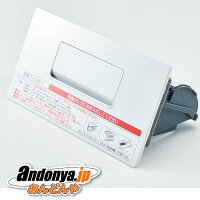 《送料区分3》パナソニック 洗濯機 乾燥フィルター(クリスタルホワイト)AXW2XK8RT0【ラッキーシール対応】