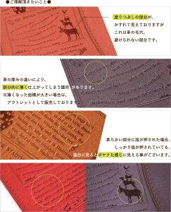 【ポスト投函OK】ブックカバー/文庫本カバー《ブレーメンVer》/おしゃれで個性的/名入れ/豚革/エコレザー/プレゼント/贈り物/ラセッテー