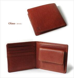 二つ折り札入れ日本職人が丹精をこめて作った革財布