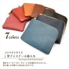 父の日にプレゼントする財布