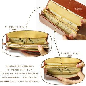 【送料無料】触り心地抜群!牛革:グローズソフトの長財布。全6色