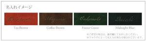 【メール便OK】【シュリンクレザー】【キーケース】本革コンパクト全4色/ネイビーブルーグリーンブラウンモカ名入れメンズ財布小物プレゼント薄型日本職人オリジナルデザイン手の平サイズ