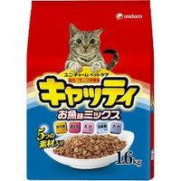 【月間特売】ユニチャーム キャッティ 総合バランス栄養食お魚ミックス 5つの素材入り 1.6kg