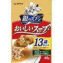 ユニチャーム 銀のスプーン おいしいスープ 13歳以上用まぐろ・かつおにしらすとかつお節入...