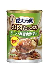 ユニチャーム 愛犬元気缶 角切り ビーフ・緑黄色野菜入り 375g
