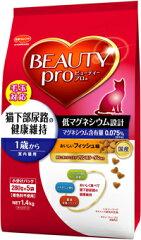 日本ペット ビューティープロ キャット 猫下部尿路の健康維持 1歳から 1.4kg