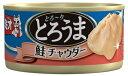 アンディーマーブルで買える「日本ペット ミオ とろうま 鮭チャウダー 70g MT-4」の画像です。価格は73円になります。
