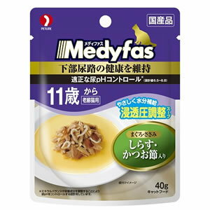 メディファススープパウチ かつお節