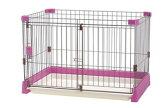 【送料無料】リッチェル ペット用 お掃除簡単サークル 90-60 超小型・小型犬用 ピンク【目隠し梱包不可】