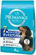 マース プロマネージ 犬種別 7歳からのミニチュアダックスフンド専用 シニア犬用 4kg KPM80