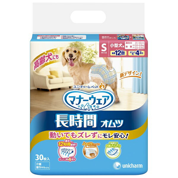 ユニチャーム マナーウェア ペット用紙オムツ Sサイズ 小型犬用 30枚入