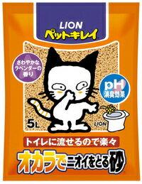 【月間特売】ライオン ペットキレイオカラでニオイをとる砂 5L