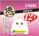 ☆プロデン デンタルバイツ 猫用 お試しサイズ 10g
