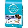 マース プロマネージ 避妊・去勢している犬用 成犬用 4kg PMG71