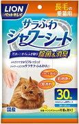 ライオン ペットキレイ シャワー