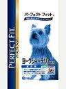 【月間特売】マース パーフェクトフィット ヨークシャーテリア専用 成犬用 1kg