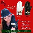 メール便送料無料!!期間限定特別価格♪大好評!!最高品質の日本製。デザインにこだわった大人可...