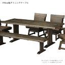 ダイニングテーブル 長方形 四角 テーブル テーブルのみ 幅190cm 6人掛け 六人用 ダイニング リビングテーブル 単品 天板 ラバーウッド 鋸目 接ぎ合わせ 木目 風合い 和風 和モダン テーブル おしゃれ 食卓 食卓テーブル