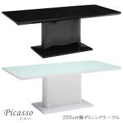 ダイニングテーブルテーブルのみ木製テーブル強化ガラス幅200cmダイニング単品テーブルブラックエナメル塗装食卓食卓テーブル木製リビングテーブル北欧