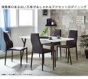 ダイニングテーブル 正方形 四角 テーブル テーブルのみ 幅80cm 2人掛け 二人用 ダイニング 単品 天板 白 エナメル 鏡面 スチール 木目 ブラウン ナチュラル 選べる2色 テーブル モダン シンプル おしゃれ 食卓 食卓テーブル 2