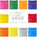 デミ uevo(ウェーボ)デザインキューブ 80g【全10種】