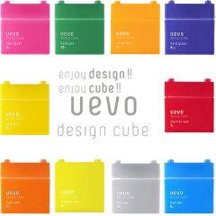 デミ ウェーボ uevo デザインキューブ 80g 全10種個性を演出する豊富なツヤのバリエーショ...