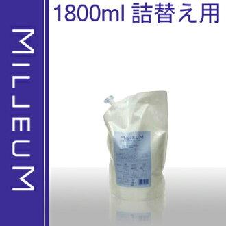 Demi MDGs. conditioner 1800 ml refill (refill)